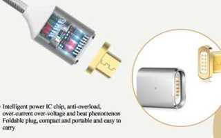 Магнитный разъем для телефона. Магнитный Micro USB кабель для зарядки телефонов и планшетов
