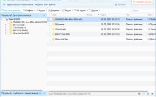 Как восстановить удаленные файлы на компьютере (ПК). Возможно ли восстановление?