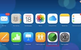 Забыли Passcode? Как восстановить отключенный iPhone или iPad с помощью iTunes, iCloud или режима восстановления