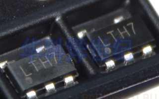 Все для литиевых аккумуляторов: микросхемы STM для зарядных устройств и мониторинга батарей. Микросхемы STBC08 и STC4054