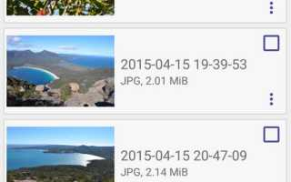 Инструкция: Как восстановить удаленные фото с телефона