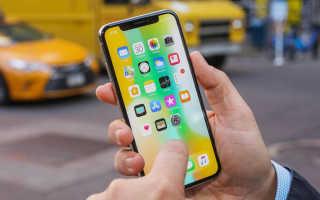 Почему не стоит покупать iphone x. Обзор iPhone X: почему его так все хотят