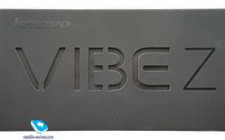 Мобильный телефон lenovo vibe z k910. Обзор Lenovo Vibe Z — скорострельный флагман