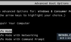 Windows 8 диагностика компьютера при включении.
