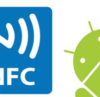 Передача данных по nfc. Как пользоваться NFC в телефоне для оплаты