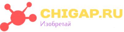 chigap.ru